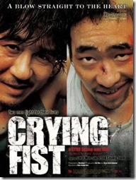 Crying Fist - Pugni di rabbia
